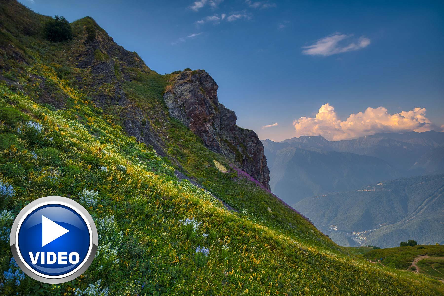 Aurora HDR Looks - Landscape & Nature Set | VIDEO