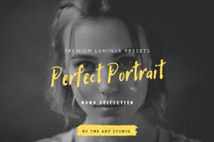 Luminar 4 / AI Perfect PORTRAIT Presets from PixaFOTO.com